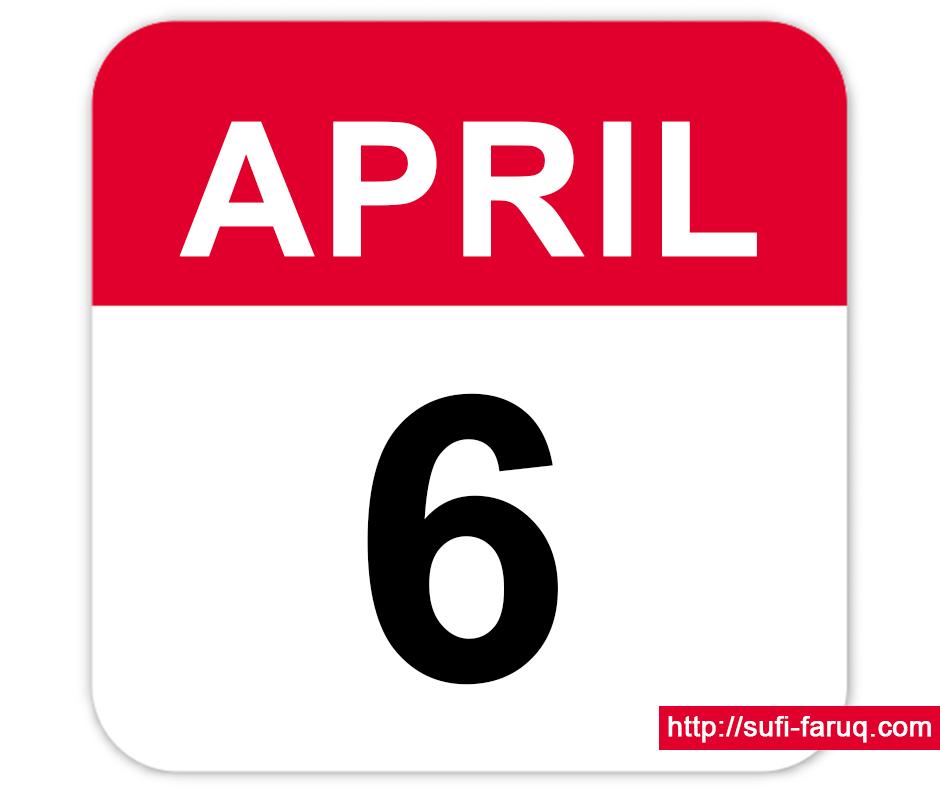 ইতিহাসের এই দিনে : ৬ এপ্রিল