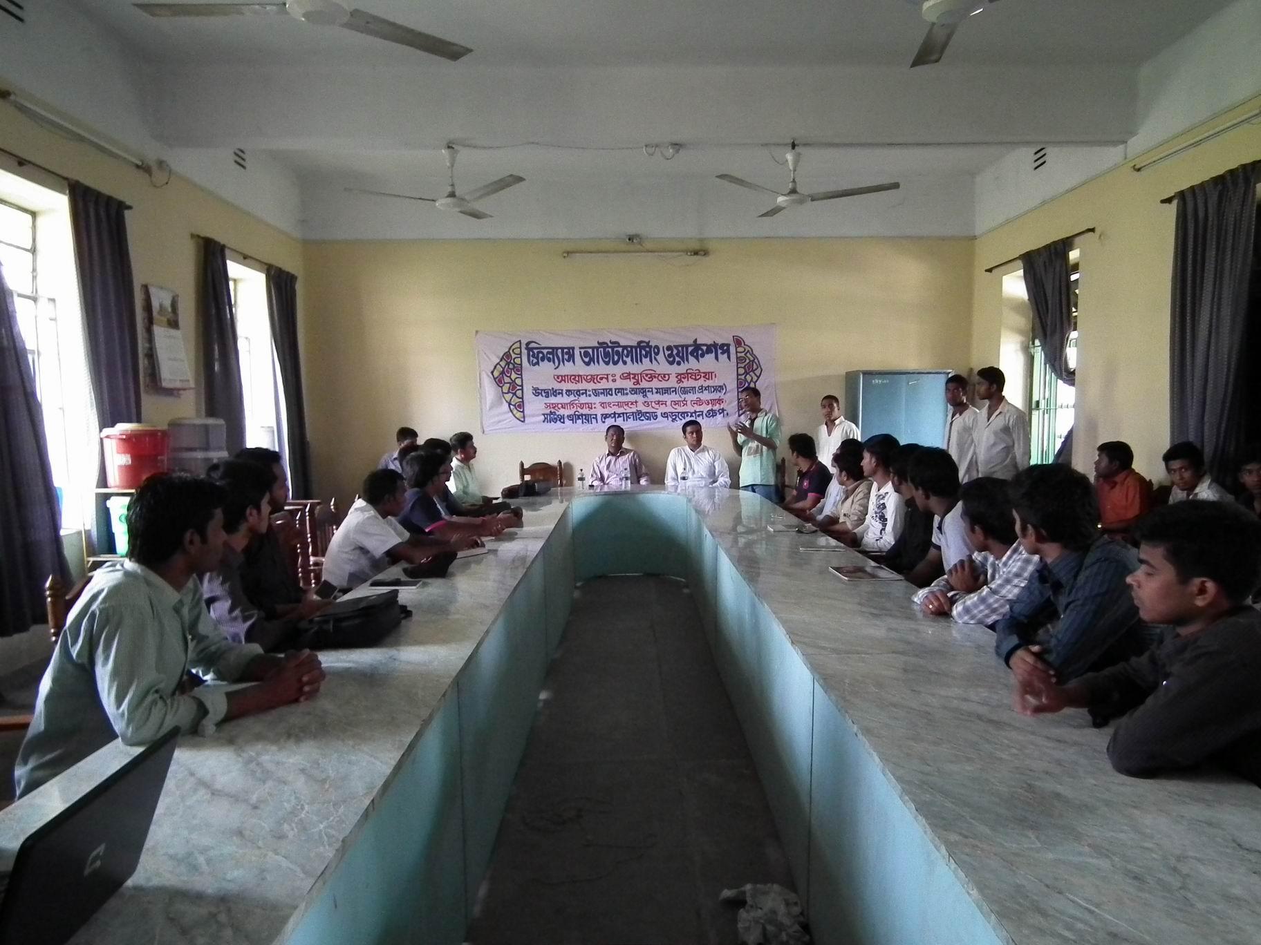 Freelance Outsourcing Workshop, Kushtia (ফ্রিল্যান্স আউটসোর্সিং কর্মশালা, কুষ্টিয়া) #ProjuktiteKushtia #ProjuktiteBangladesh #FreelanceOutsourcing