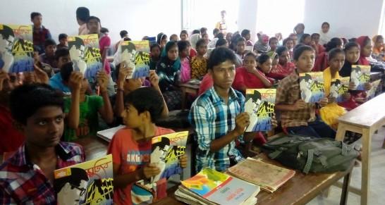 গোবরা চাঁদপুর মাধ্যমিক বিদ্যালয়, কুমারখালি, কুষ্টিয়া । Gobra Chandpur Madhamik Biddaloy