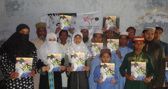 কুমারখালী ইসলামিয়া ফাজিল মাদ্রাসা | Kumarkhali Islamia Fazil Madrasa