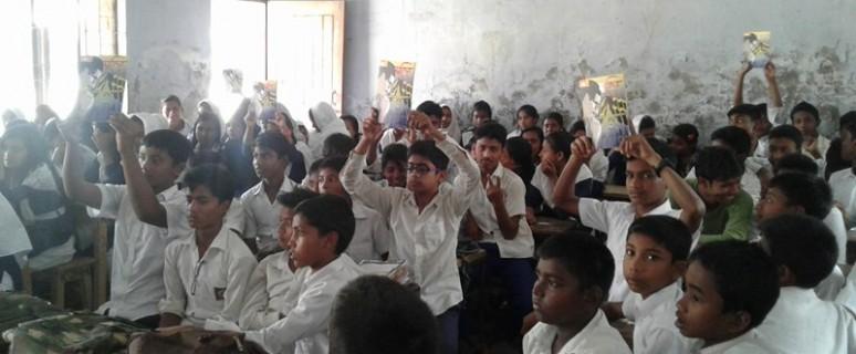 কুমারখালী জে এন মাধ্যমিক বিদ্যালয় | Kumarkhali J N Maddhamik Bidloy