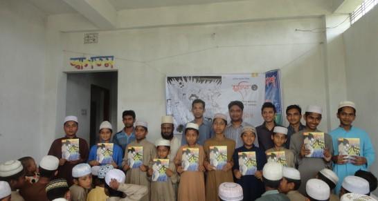 কুষ্টিয়া ক্যাডেট মাদ্রাসা | Kushtia Cadet Madrasa Poro Mujib Program