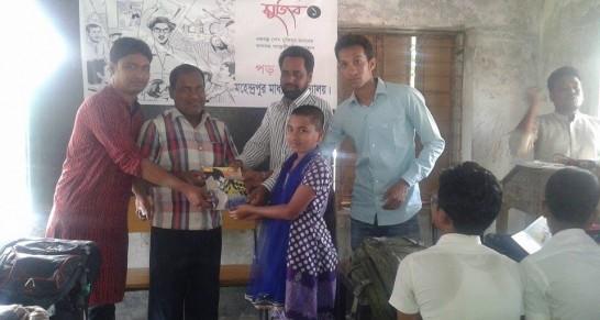 মহেন্দ্রপুর মাধ্যমিক বিদ্যালয় | Mohendrapur Madhyamik Biddloy