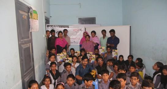 সৃজন পাবলিক স্কুল | Srijon Public School