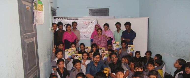 সৃজন পাবলিক স্কুল   Srijon Public School