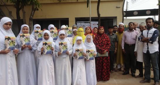কুষ্টিয়া আফসার উদ্দিন মেমোরিয়াল বালিকা মাদ্রাসায় পড় মুজিব কর্মসূচির অনুষ্ঠান | Read Mujib Program - Afsar Uddin Memorial Girls Madrasa, Kushtia