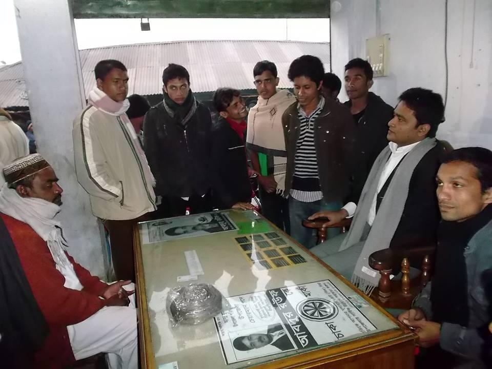 দশম জাতীয় সংসদ নির্বাচন, ২০১৪ এর প্রচারণা - পান্টি গ্রাম ও বাজার   10th Parliament Election Campaign -Panti Village & Panti Bazar