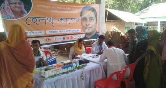বাঁশগ্রাম মাসিক হেলথ ক্যাম্প -০৮/০৪/২০১৬ | Banshgram Health Camp3 _8_April_2016