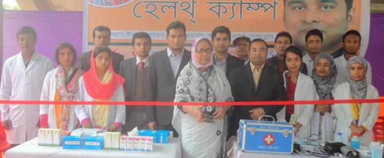 হেলথ ক্যাম্প এর উদ্বোধন | Inauguration of monthly health camp