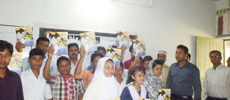 কুষ্টিয়া জেলার, দৌলতপুর উপজেলার, বাগোয়ান মাধ্যমিক বিদ্যালয় | Poro Mujib Bagoan School