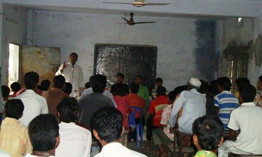 পেশা পরামর্শ সভা, শিলাইদহ বাজার | Pesha Poramorsho Shobha, Shelaidah Bazar