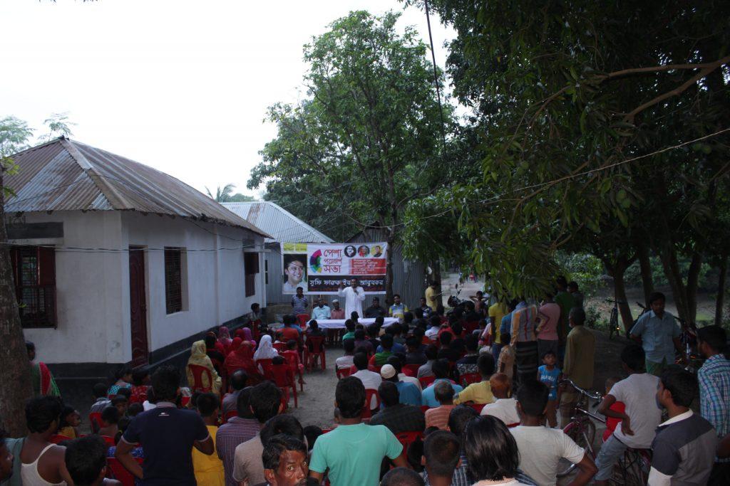 পেশা পরামর্শ সভা- শিবরামপুর গ্রাম, নন্দলালপুর ইউনিয়ন, কুমারখালী, কুষ্টিয়া। Career Counselling for Rural Youth - Shibrampur Villalge, Nandlalpur UP, Kumarkhali, Kushtia.