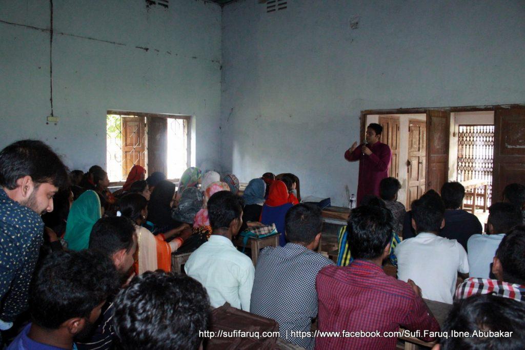 সুফি ফারুক এর পেশা পরামর্শ সভা, খোকসা কলেজ, খোকসা, কুষ্টিয়া | Sufi Faruq's Career Counselling for Rural Youth, Khoksa College, Khoksa, Kushtia 01.11.2017