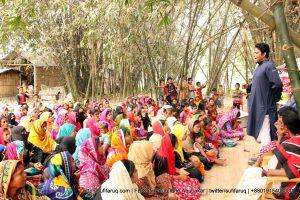 পেশা পরামর্শ সভার আওয়ায় সেলাই প্রশিক্ষণের সমাপনী অনুষ্ঠান। মাজগ্রাম, শিলাইদহ ইউনিয়ন, কুমারখালী।