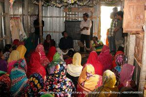 পেশা পরামর্শ সভার আওয়ায় সেলাই প্রশিক্ষণের সমাপনী অনুষ্ঠান। পুরাতন চড়াইকোল, নন্দলালপুর ইউনিয়ন, কুমারখালী।