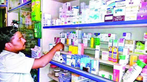 pharmacy business career tips