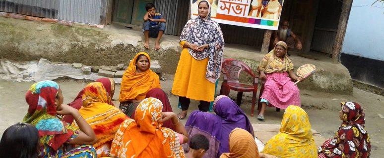 """কুষ্টিয়ার কুমারখালী উপজেলার কয়া ইউনিয়নের বানিয়া পাড়া গ্রামে সুফি ফারুকের """"মা-বোনদের বিশেষ পরামর্শ সভা"""" অনুষ্ঠিত"""
