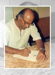সলিল চৌধুরী | Salil Chowdhury