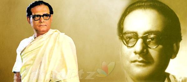 Hemanta Kumar Mukharjee | হেমন্ত মুখোপাধ্যায় | হেমন্ত কুমার