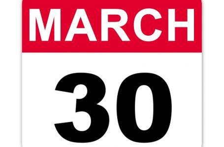 ইতিহাসের এই দিনে : ৩০ মার্চ