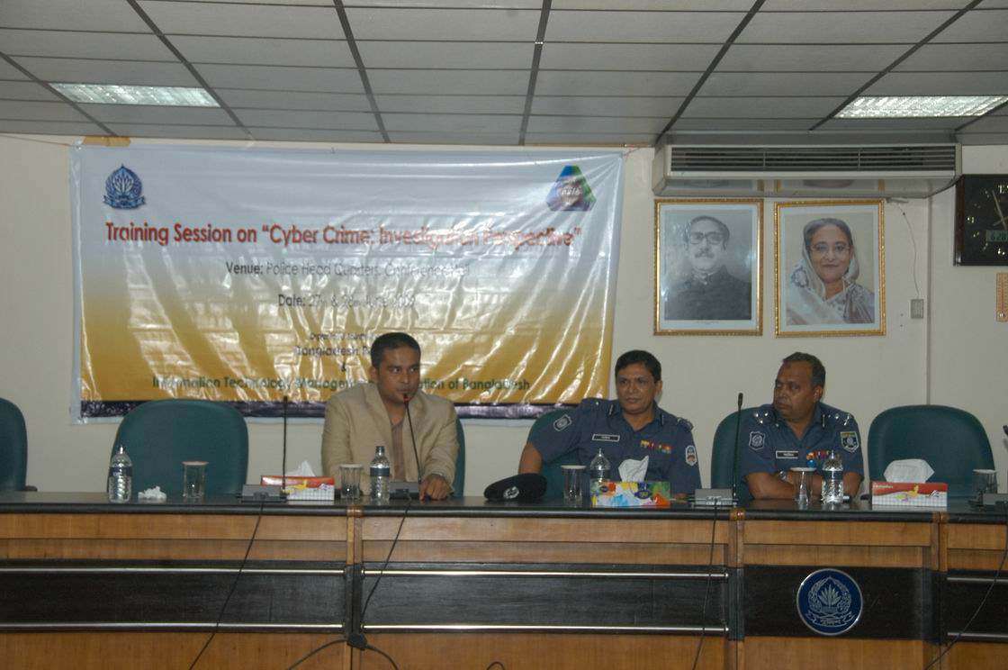 Bangladesh Police & ITMAB Cyber Crime Workshop
