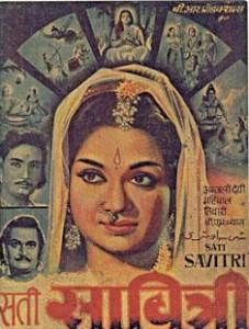 Hindi Film - Sati Savitri (1964)
