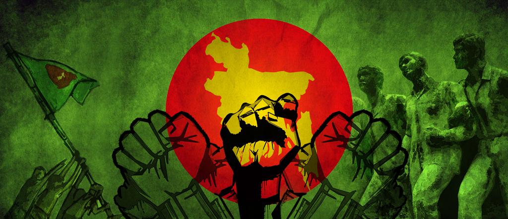 16 December Bangladesh | ১৬ ডিসেম্বর বাংলাদেশ
