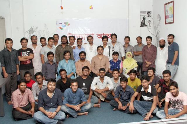 প্রযুক্তিতে বাংলাদেশ - উদ্যোক্তা আড্ডা - Uddugta Adda