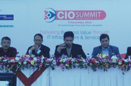 Bangladesh CIO Summit 2012