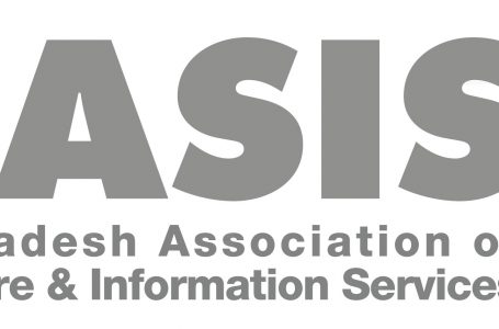 তথ্য প্রযুক্তি ট্রেড বডি- বেসিস (BASIS) এর নির্বাচন ও কিছু পুরানো প্রশ্ন