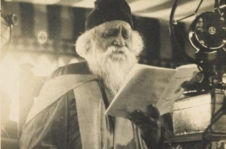 বীরপুরুষ – রবীন্দ্রনাথ ঠাকুর