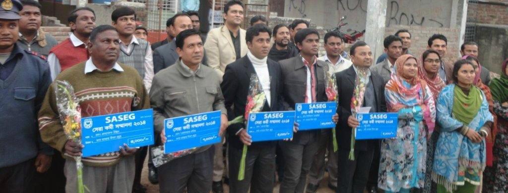 SASEG (Kushtia) Best Employee Award