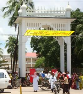 Lalon Complex Gate