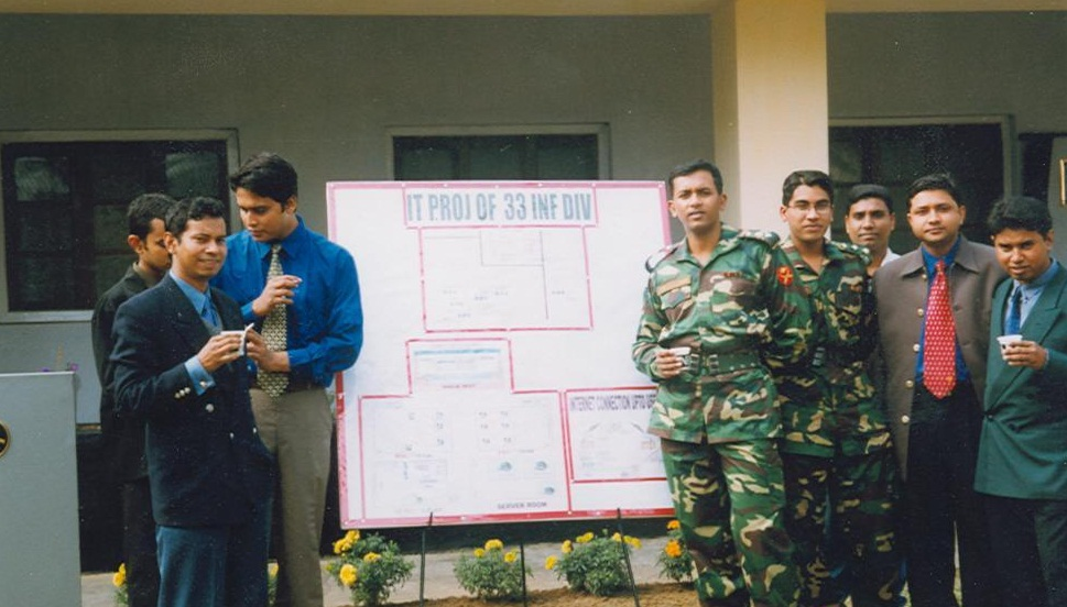Comilla Cantonment - IT Project of 33 Infantry Division | কুমিল্লা ক্যান্টনমেন্ট এর ৩৩ ইনফ্যান্ট্রি ডিভিশনের প্রজেক্ট