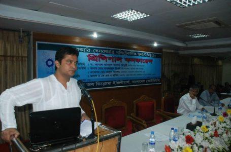 Sufi Faruq Speaking in Principals Conference