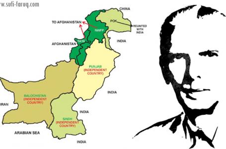 আজ পাকিস্তান নামের একটি রাষ্ট্রের জন্মদিন