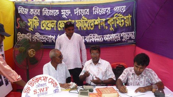 Health Camp @ Shelaidah শিলাইদহ গ্রামে সুফি ওয়েলফেয়ার ফাউন্ডেশন আয়োজিত হেলথ ক্যাম্প
