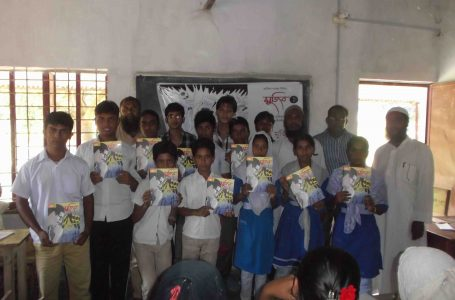 """Read Mujib"" program in Moinuddin Biswas High School, Bheramara, Kushtia."