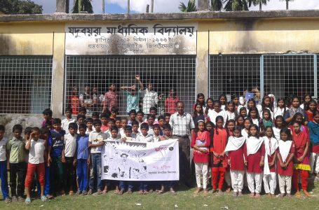"""Read Mujib"" program in Joduboira High School, Kumarkhali, Kushtia."