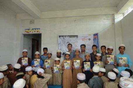 """Read Mujib"" program in Kushtia Cadet Madrasah, Kushtia."