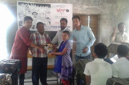 """Read Mujib"" program in Mohendrapur High School, Jagannathpur, Kumarkhali, Kushtia."