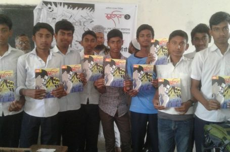 """Read Mujib"" program in Kumarkhali MN Pilot Hith School"