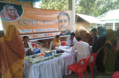 "Monthly ""Sheikh Hasina Free Health Camp"" – Bashgram, Bagulat UP, Kumarkhali Upozia, Kushtia -08/04/2016"