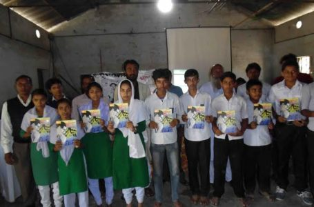 """Read Mujib"" program in Allardorga High School, Kumarkhali, Kushtia."