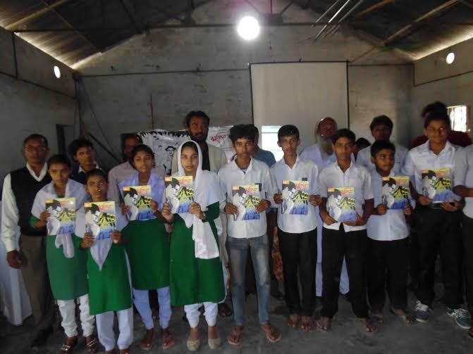 আল্লারদর্গা মাধ্যমিক বিদ্যালয়, কুষ্টিয়া | Poro Mujib Allardorga School