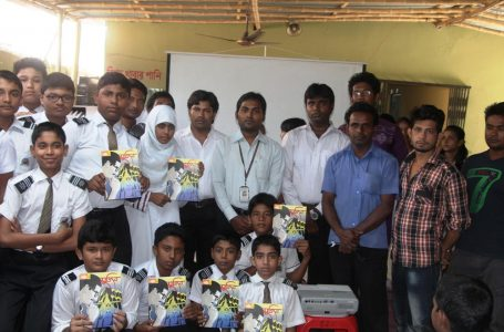 """Read Mujib"" program in Educare School, Kushtia Sadar, Kushtia."
