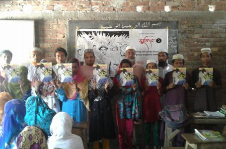 """Read Mujib"" program in Panti Dakhil Madrasa, Kushtia"