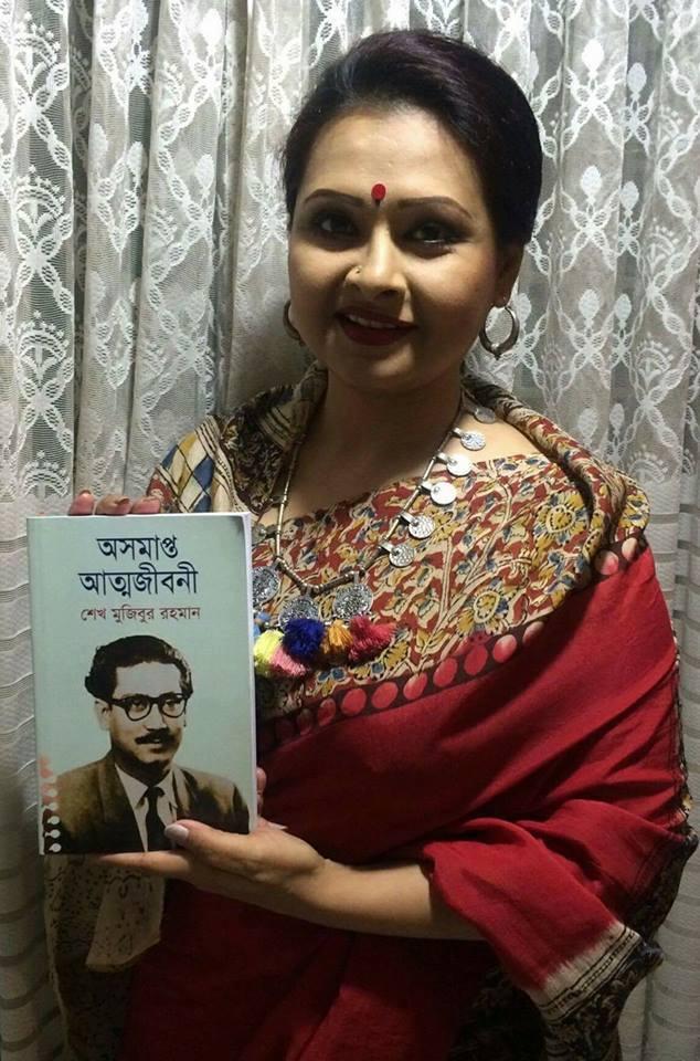 """জনপ্রিয় অভিনেত্রী বিজরী বরকতুল্লাহ"""""""
