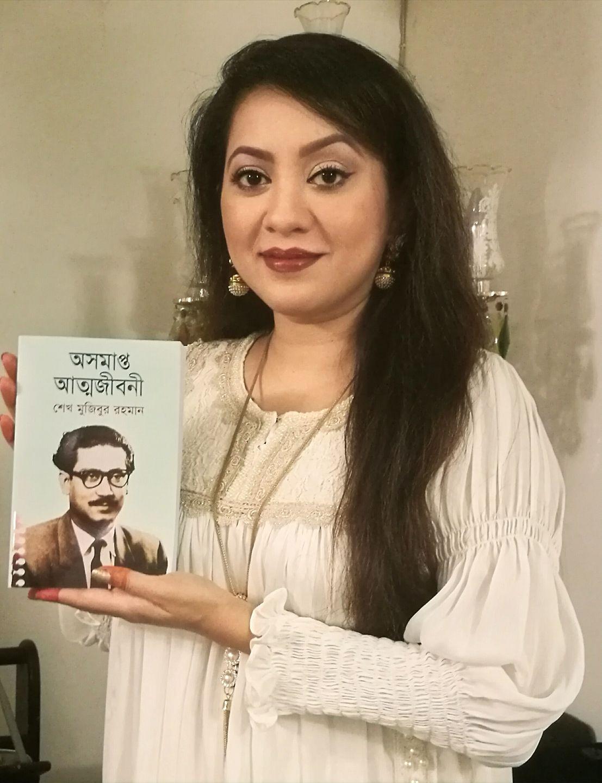 জনপ্রিয় অভিনেত্রী তারিন জাহান
