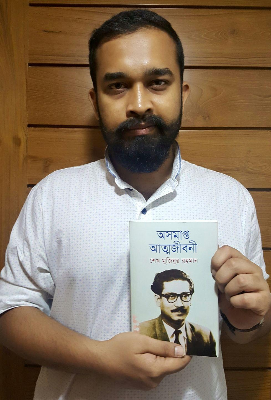 অভিনেতা আলী অনুভব রজত